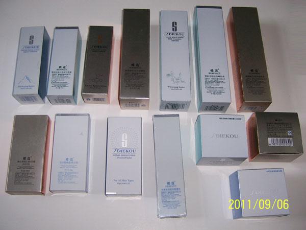 化妆品盒包装