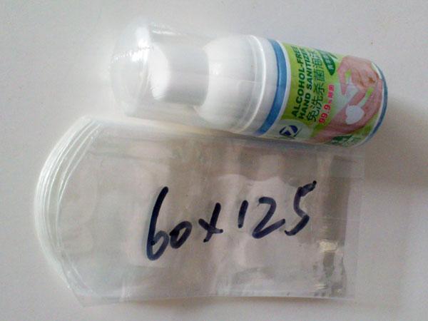 洗手液包装