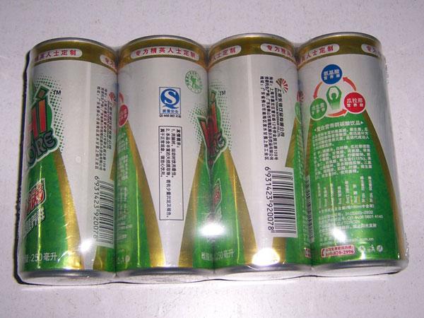 四罐组合包装